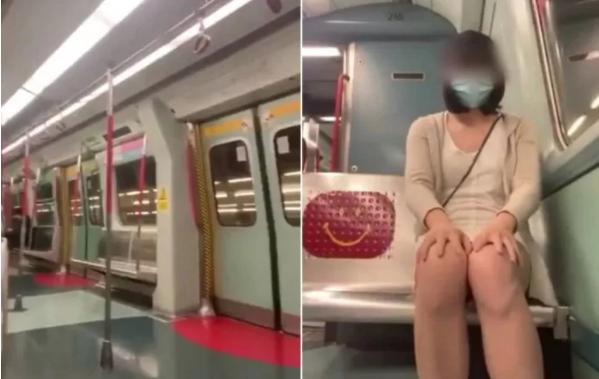 Lén lút xoạc chân rồi livestream trực tiếp, cô gái xinh đẹp bị truy tìm danh tính ráo riết, khả năng đối mặt án phạt siêu nặng - Ảnh 1.
