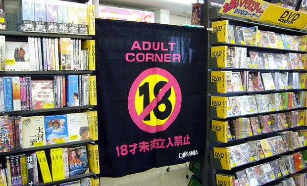 Tiễn bạn gái du học Nhật Bản, nam thanh niên chết lặng khi nửa năm sau thấy người quen xuất hiện trên bìa đĩa phim 18+ - Ảnh 3.