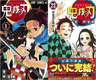 Shonen Jump chính thức đưa ra lời cảnh báo về bản in lậu của Demon Slayer: Kimetsu no Yaiba - Ảnh 2.