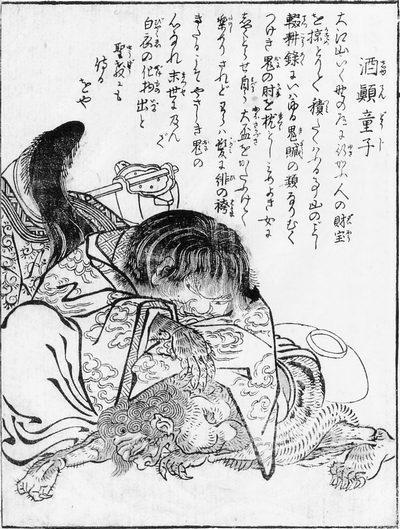 Những bậc thầy trừ tà nổi tiếng trong lịch sử Nhật Bản - Ảnh 3.