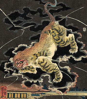 Những bậc thầy trừ tà nổi tiếng trong lịch sử Nhật Bản - Ảnh 5.
