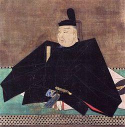 Những bậc thầy trừ tà nổi tiếng trong lịch sử Nhật Bản - Ảnh 4.
