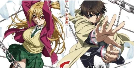 Manga sinh tồn siêu hấp dẫn Deatte 5 Byou De Battle Ani1-1615447280674808921974
