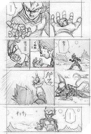 Spoil Dragon Ball Super chap 70: Cầu được ước thấy, Granola trở thành chiến binh mạnh nhất vũ trụ - Ảnh 4.