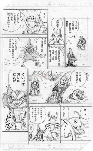 Spoil Dragon Ball Super chap 70: Cầu được ước thấy, Granola trở thành chiến binh mạnh nhất vũ trụ - Ảnh 5.