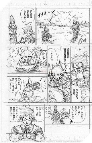 Spoil Dragon Ball Super chap 70: Cầu được ước thấy, Granola trở thành chiến binh mạnh nhất vũ trụ - Ảnh 7.