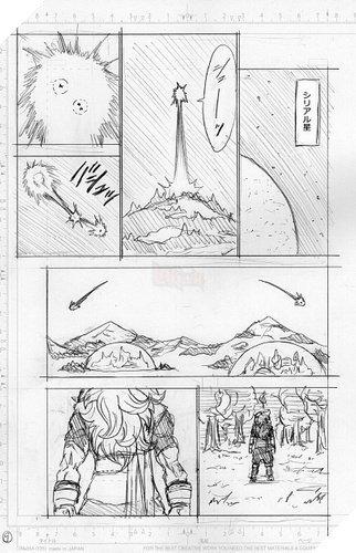 Spoil Dragon Ball Super chap 70: Cầu được ước thấy, Granola trở thành chiến binh mạnh nhất vũ trụ - Ảnh 9.