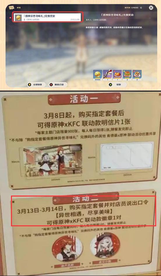 Genshin Impact: Diluc, Noelle đi làm thêm tại KFC Photo-2-16156375426591598407995