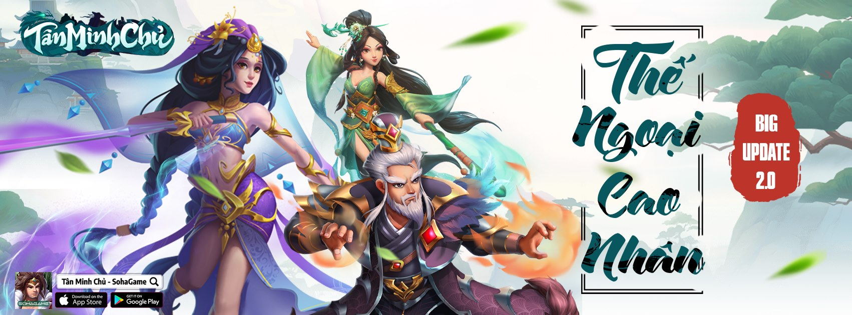 5 Giftcode Tân Minh Chủ MỚI NHẤT mừng Update 2.0: Hoàng Dung vừa ra đã quá bá so với phần còn lại? - Ảnh 1.