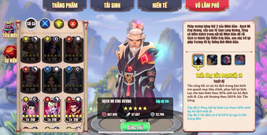 5 Giftcode Tân Minh Chủ MỚI NHẤT mừng Update 2.0: Hoàng Dung vừa ra đã quá bá so với phần còn lại? - Ảnh 6.