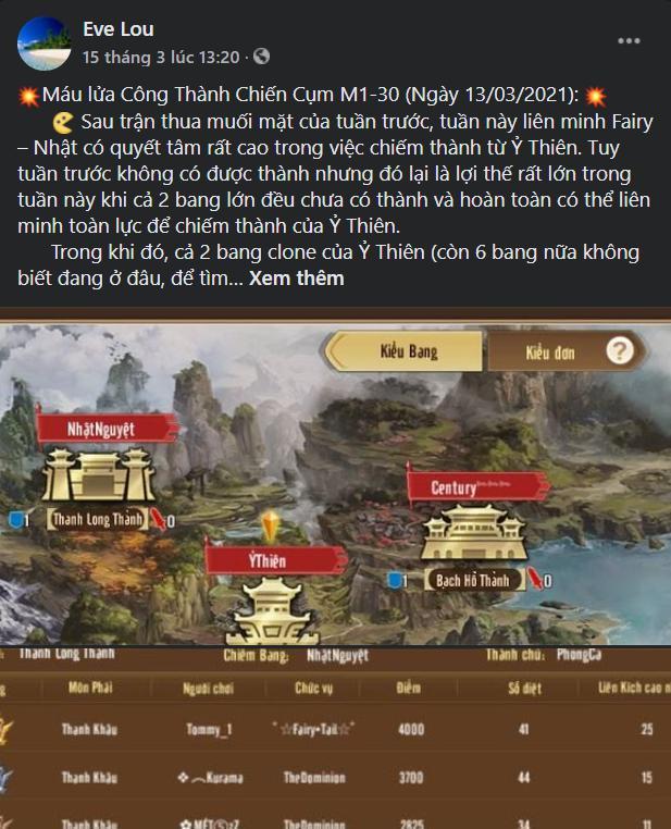 Game mới ra cũng phải xách dép cho Thục Sơn 4D: 2 năm tuổi Công Thành Chiến vẫn đông nghịt, nhuệ khí bừng bừng, TOP đề cử Store liên tục - Ảnh 6.