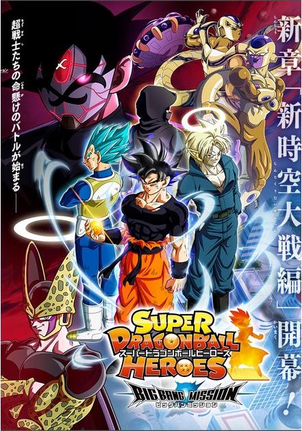 Cell sẽ trở lại trong Super Dragon Ball Heroes, liệu gã phản diện có nhọ lần nữa hay không? - Ảnh 2.
