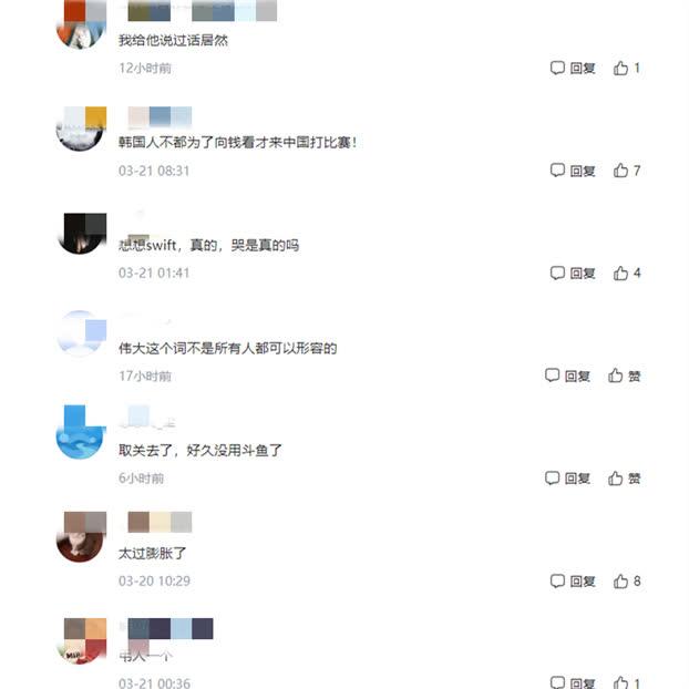 Hậu drama bắt nạt Tian, Doinb bị fan Trung Quốc quay lưng, chỉ trích thậm tệ - Ảnh 3.