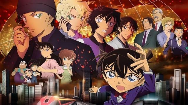 Movie thứ 24 của Detective Conan sẽ phát hành gần 500 rạp chiếu phim cùng một lúc - Ảnh 1.