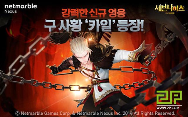 Được tạo ra bởi chính cha đẻ Seven Knights, Awaken 3Q phát hành Global 10h sáng mai liệu có đủ sức thừa kế ngai vàng? - Ảnh 5.