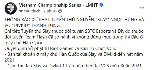 Thấy SBTC Esports chưa đủ đen, bố bỉm sữa Slay rủ Divkid của Team Flash gia nhập biệt đội... ăn phạt - Ảnh 1.