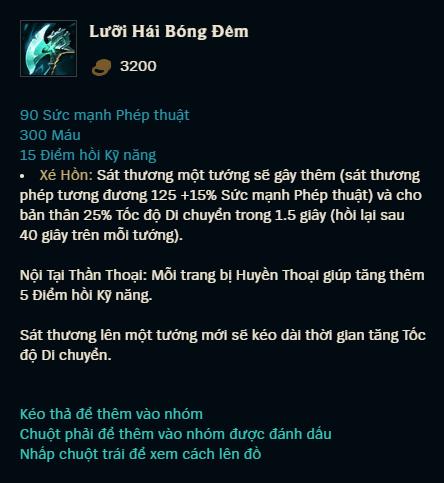 LMHT: Với Lưỡi Hái Bóng Đêm, bạn có thể tạo ra nhiều sát thương với những kỹ năng gây zero damage - Ảnh 3.