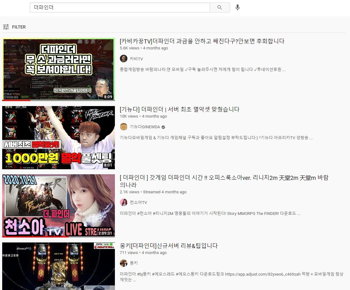 Nữ BJ ngực khủng xứ Hàn stream game 18+, anh em game thủ xịt máu mũi vì cả game và người đều quá ngon - Ảnh 6.