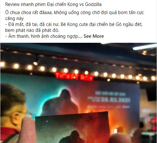 Godzilla Đại Chiến Kong nhận cơn mưa lời khen và chế ảnh khắp MXH, cán mốc một triệu lượt khán giả ra rạp - Ảnh 3.