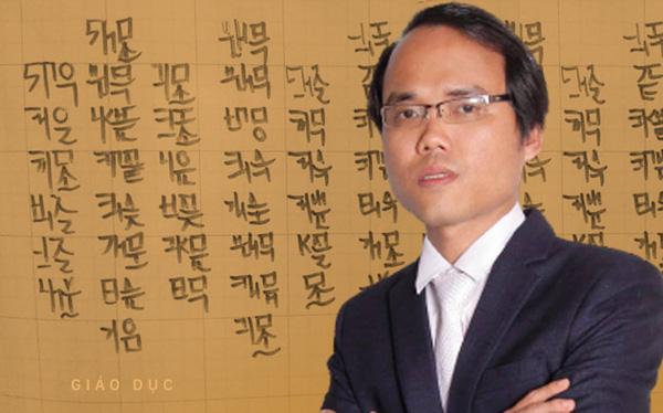 Tác giả Chữ Việt Nam song song 4.0: Nhiều người từng chửi mình giờ lại mê chữ của mình, đã tổ chức 6 đợt thi viết chữ với tổng giải thưởng tới 72 triệu - Ảnh 9.