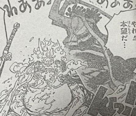 Spoil đầy đủ One Piece chap 1006: Marco đổ máu, chuẩn bị một mình chống 3 thành viên mạnh nhất băng Tứ Hoàng - Ảnh 5.