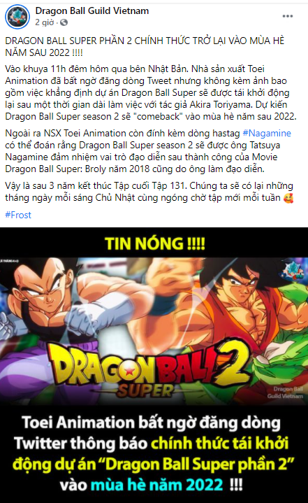 Tin hot hôm nay: Anime Dragon Ball Super ss2 sẽ quay trở lại vào mùa hè năm sau? - Ảnh 1.