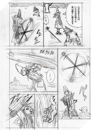 Spoil Dragon Ball Super chap 71: Whis huấn luyện con cưng Goku cấp tốc, chuẩn bị ứng chiến với Granola - Ảnh 4.