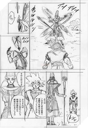 Spoil Dragon Ball Super chap 71: Whis huấn luyện con cưng Goku cấp tốc, chuẩn bị ứng chiến với Granola - Ảnh 5.