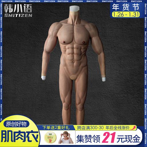 Cận cảnh áo 6 múi không hề giả trân dành cho game thủ ngại tập gym nhưng vẫn muốn có cơ bắp cuồn cuộn - Ảnh 4.