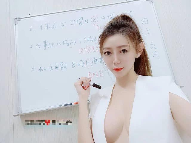 Được mời đóng phim 18+ vì quá xinh, nàng hot girl kiên quyết từ chối, lựa chọn làm giáo viên dạy tiếng Nhật ngay sau đó - Ảnh 4.