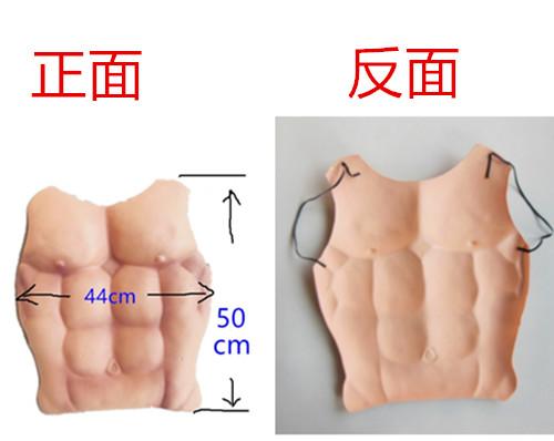 Cận cảnh áo 6 múi không hề giả trân dành cho game thủ ngại tập gym nhưng vẫn muốn có cơ bắp cuồn cuộn - Ảnh 5.