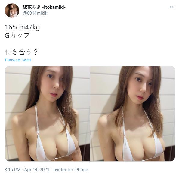 Tự rao bán bản thân 1m65 - 47kg - G cup, nàng hot girl tuyên bố tuyển bạn trai trên trang cá nhân, nổ inbox vì đơn ứng tuyển quá đông - Ảnh 2.