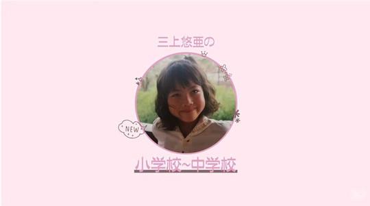 Yua Mikami cái tên hàng đầu trong ngành công nghiệp AV Nhật Bản Photo-1-16190969364011561760410
