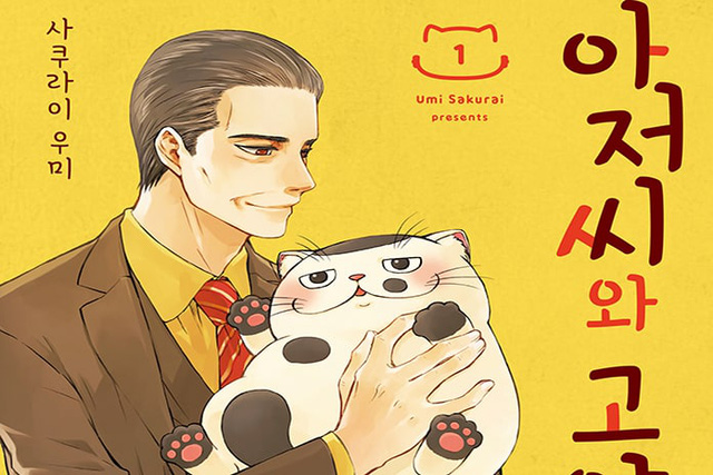 10 bộ manga hàng đầu mà người hâm mộ muốn chuyển thể thành anime vào năm 2021 - Ảnh 7.