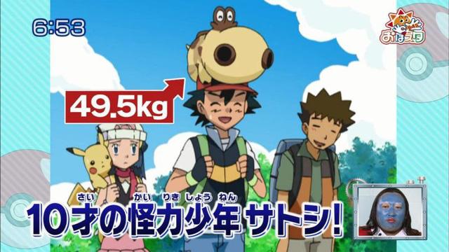 Không phải Pikachu hay Pokémon khác, Ash Ketchum mới chính là kẻ gánh team đúng nghĩa đen? - Ảnh 1.