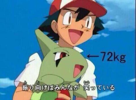 Không phải Pikachu hay Pokémon khác, Ash Ketchum mới chính là kẻ gánh team đúng nghĩa đen? - Ảnh 4.