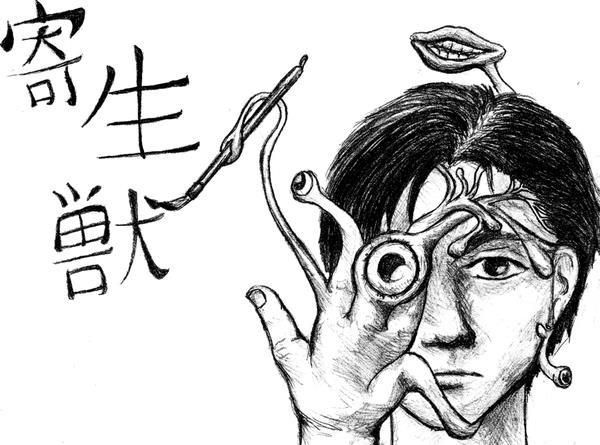 Kiseiju - Ký sinh thú: Manga kinh dị khoa học viễn tưởng sắp trình làng độc giả Việt Nam - Ảnh 1.