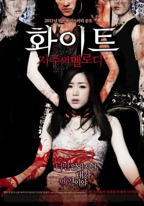 9 phim kinh dị Hàn Quốc xem xong hết dám ngủ một mình vì quá ám ảnh - Ảnh 2.