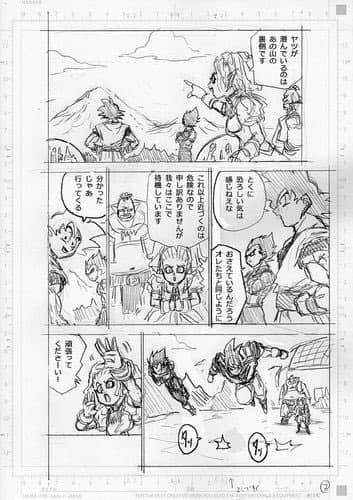 Spoil Dragon Ball Super chap 72: Hé lộ 7 trang bản thảo, Granola bắt đầu tấn công Goku và Vegeta - Ảnh 2.