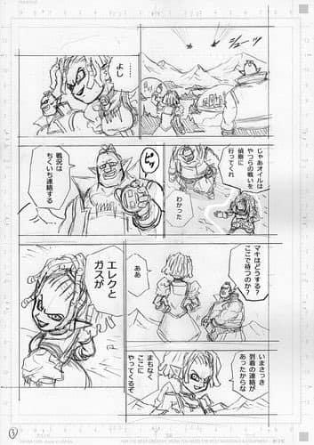 Spoil Dragon Ball Super chap 72: Hé lộ 7 trang bản thảo, Granola bắt đầu tấn công Goku và Vegeta - Ảnh 3.