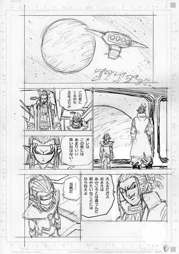 Spoil Dragon Ball Super chap 72: Hé lộ 7 trang bản thảo, Granola bắt đầu tấn công Goku và Vegeta - Ảnh 4.