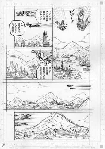 Spoil Dragon Ball Super chap 72: Hé lộ 7 trang bản thảo, Granola bắt đầu tấn công Goku và Vegeta - Ảnh 5.