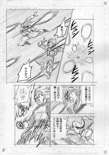 Spoil Dragon Ball Super chap 72: Hé lộ 7 trang bản thảo, Granola bắt đầu tấn công Goku và Vegeta - Ảnh 7.