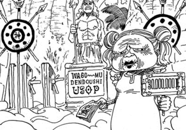 Tìm hiểu về tiền tệ trong thế giới One Piece, giá trị cao và không bị lạm phát - Ảnh 4.