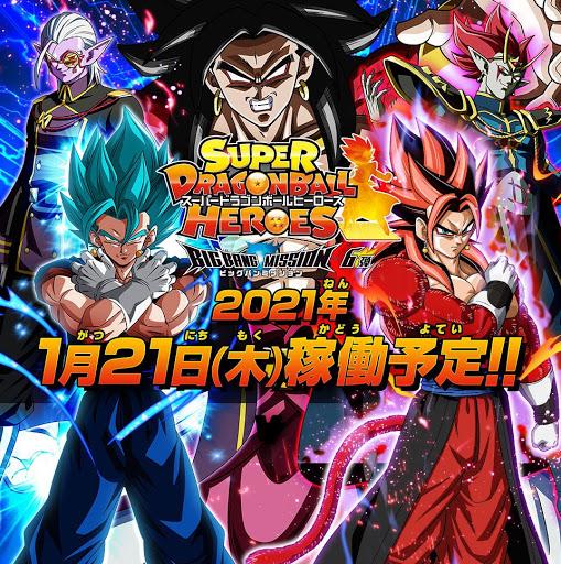 Fan Bi Rồng liên tiếp đón tin vui khi Super Dragon Ball Heroes được ấn định ngày phát sóng trở lại - Ảnh 3.