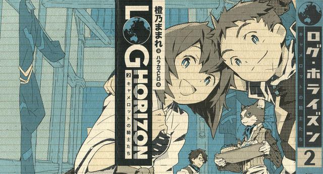 Top 10 bộ anime giúp bạn lạc vào thế giới game và cảm nhận cuộc sống của một game thủ - Ảnh 3.
