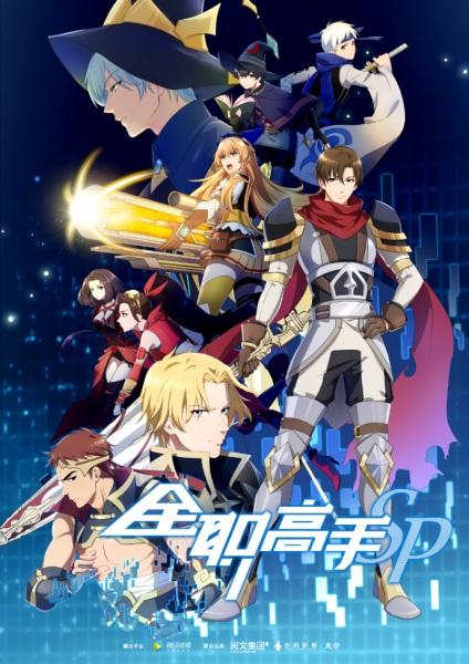 Top 10 bộ anime giúp bạn lạc vào thế giới game và cảm nhận cuộc sống của một game thủ - Ảnh 5.