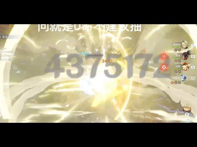 Từ nhân vật bị Twitter tẩy chay, Eula lại trở thành best waifu của Genshin Impact như thế nào? - Ảnh 6.