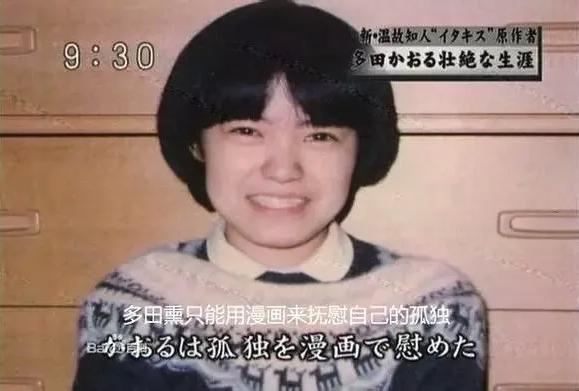 Top 5 họa sĩ truyện tranh qua đời trước khi hoàn thành bộ manga của đời mình, có người mất tích bí ẩn - Ảnh 4.