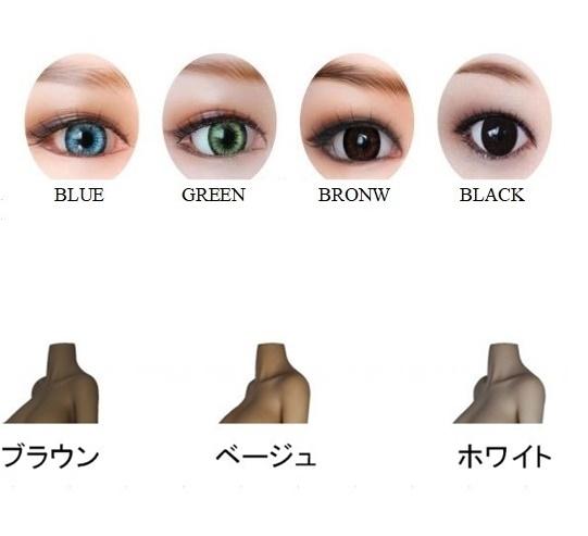 Bất ngờ với màn đấu giá phiên bản búp bê 18+ sinh động như thật, có thể đổi màu mắt, màu da tùy sở thích - Ảnh 3.